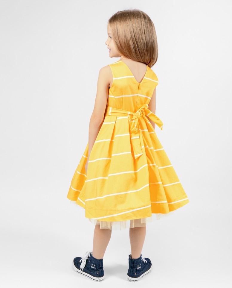 Желтое платье в полоску