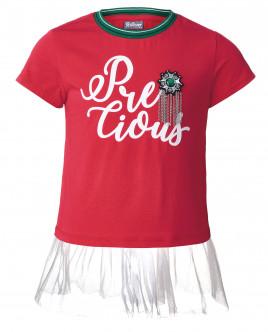Красная футболка с баской OUTLET