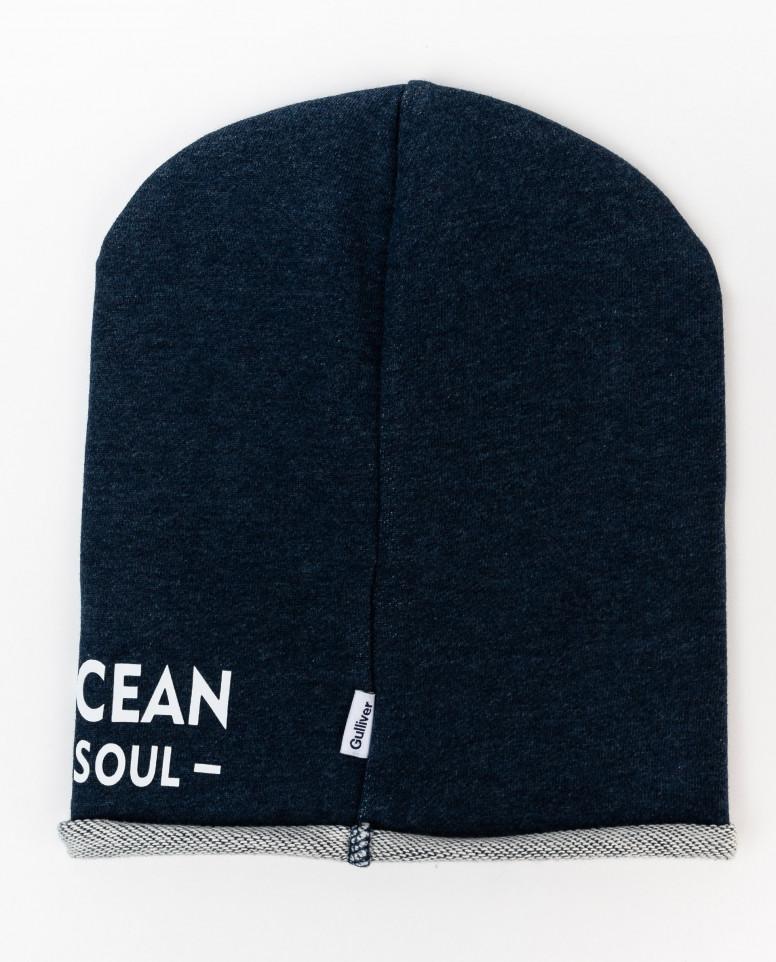 Синяя трикотажная шапка