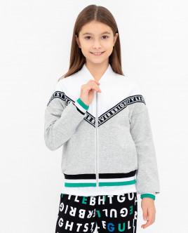 Zipped sweatshirt Gulliver