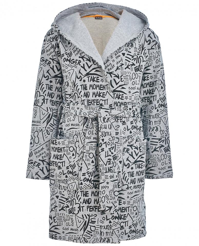 Серый халат для мальчика