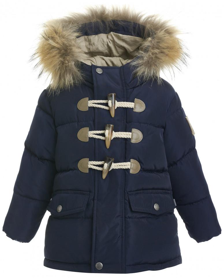 Синяя зимняя куртка