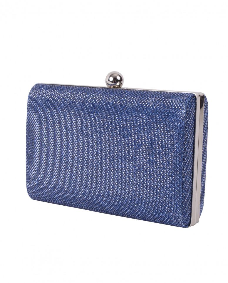 Синяя сумка на цепочке