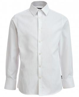 Хлопковая белая рубашка OUTLET