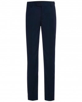 Синие зауженные брюки OUTLET