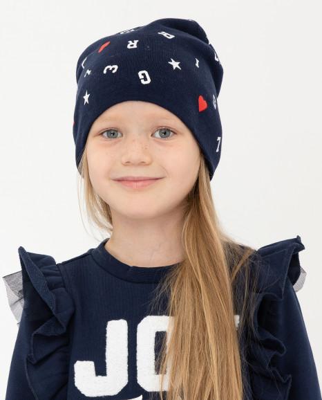 Синяя вязаная шапка с орнаментом