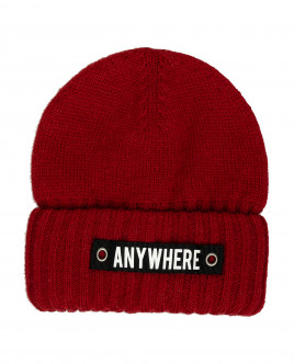 Red knitted hat Gulliver
