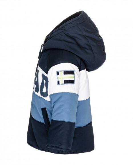 Демисезонная куртка в полоску