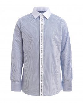 Grey long sleeve shirt Gulliver