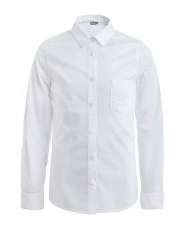 White long sleeve blouse Gulliver